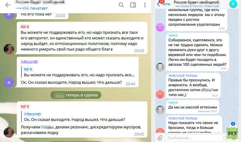 """""""Sich wie in einem Spiel fühlen"""": Wie organisiert man einen Protest in Moskau?"""