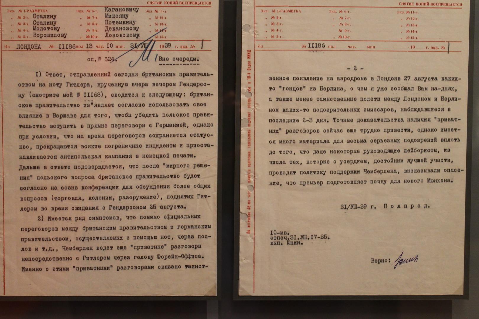 """""""Der Spiegel"""" vor 30 Jahren: Damals war der """"Hitler-Stalin-Pakt"""" noch in Ordnung"""