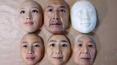 Symbolbild: Gesichtsmasken, Otsu, Japan, 15. November 2018