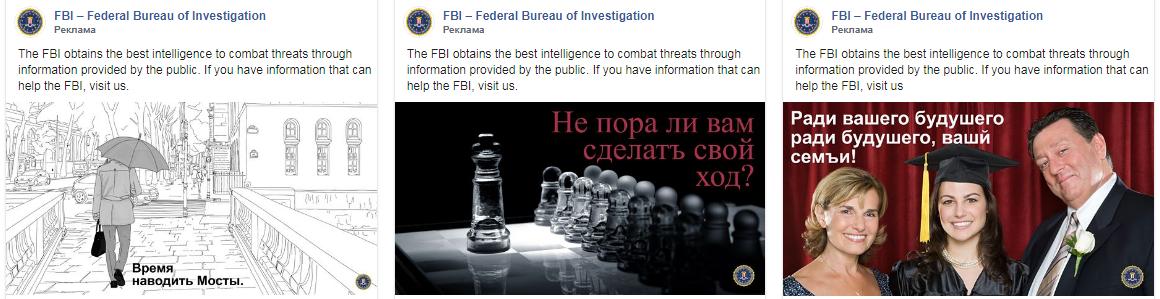 """""""Für das Zukunft Ihrer Familie"""": FBI rekrutiert """"Spione"""" in schlechtem Russisch auf Facebook"""