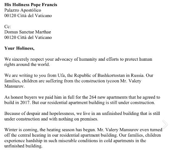 Brief an den Vatikan: Verärgerte Hausbewohner beschweren sich beim Papst über kalte Wohnungen