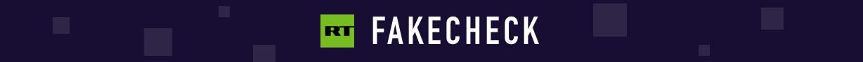 fakecheck-rt.de