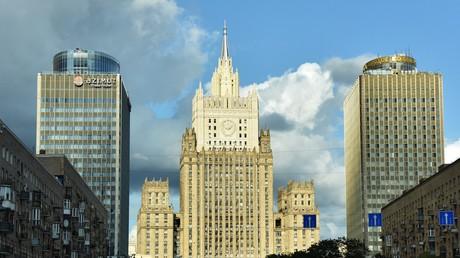 Das Außenministerium der Russischen Föderation
