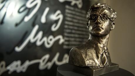 Büste von Dmitri Schostakowitsch in einem Moskauer Museum