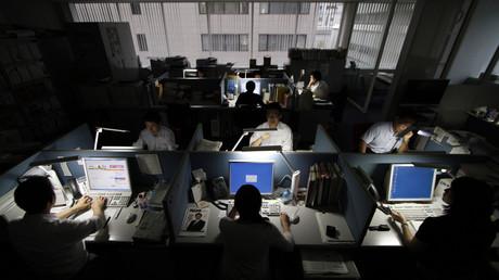 Japanische Microsoft-Filiale testet Vier-Tage-Arbeitswoche – beachtliche Produktivitätssteigerung (Symbolbild)