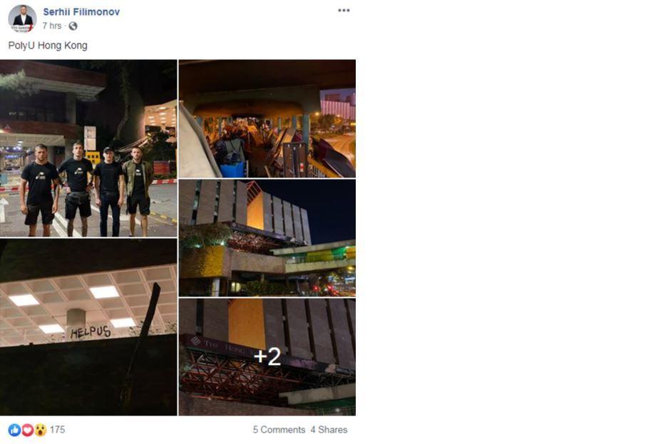 Maidan-Tourismus? Ukrainische Nazis posieren für Bilder in Hongkong