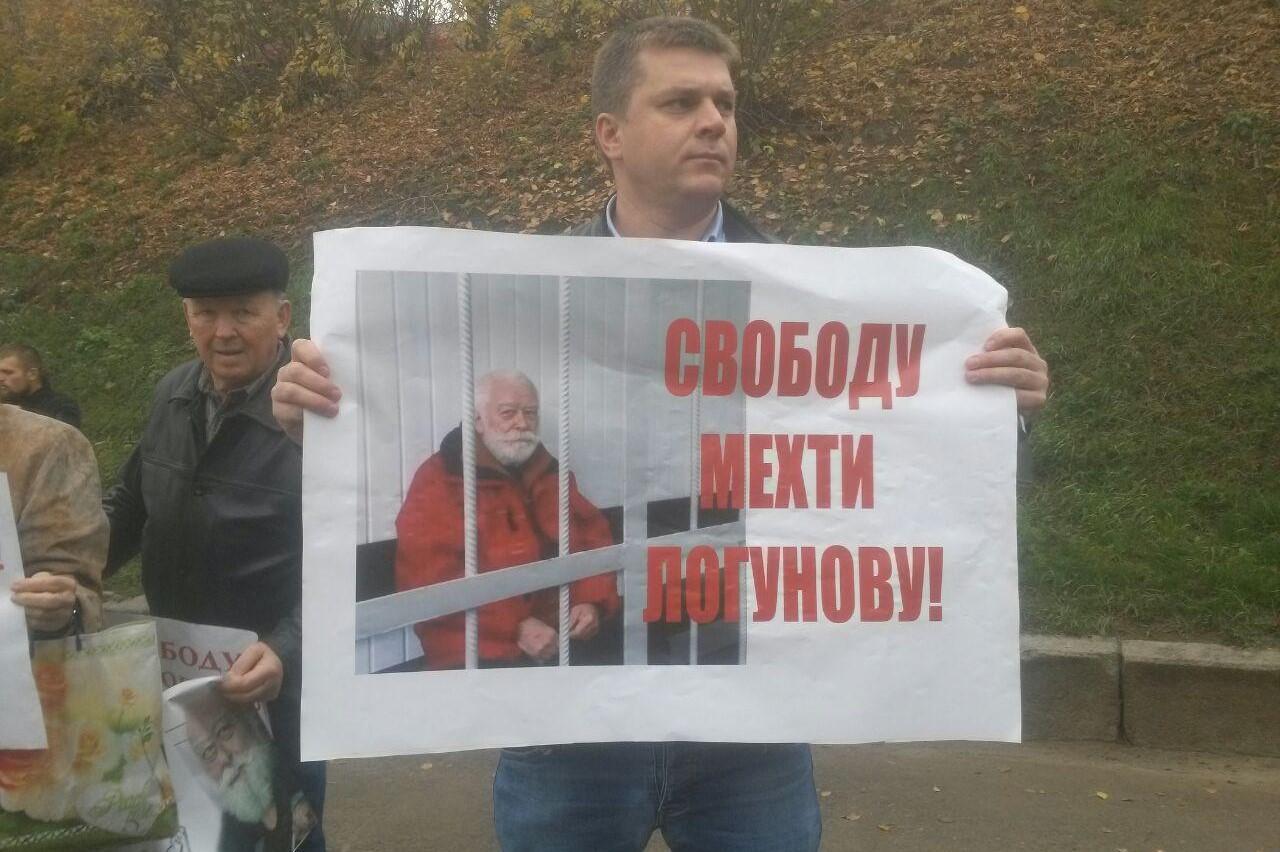 Vorwurf Landesverrat – Ukrainisches Gericht sperrt 85-jährigen Wissenschaftler für zwölf Jahre ein
