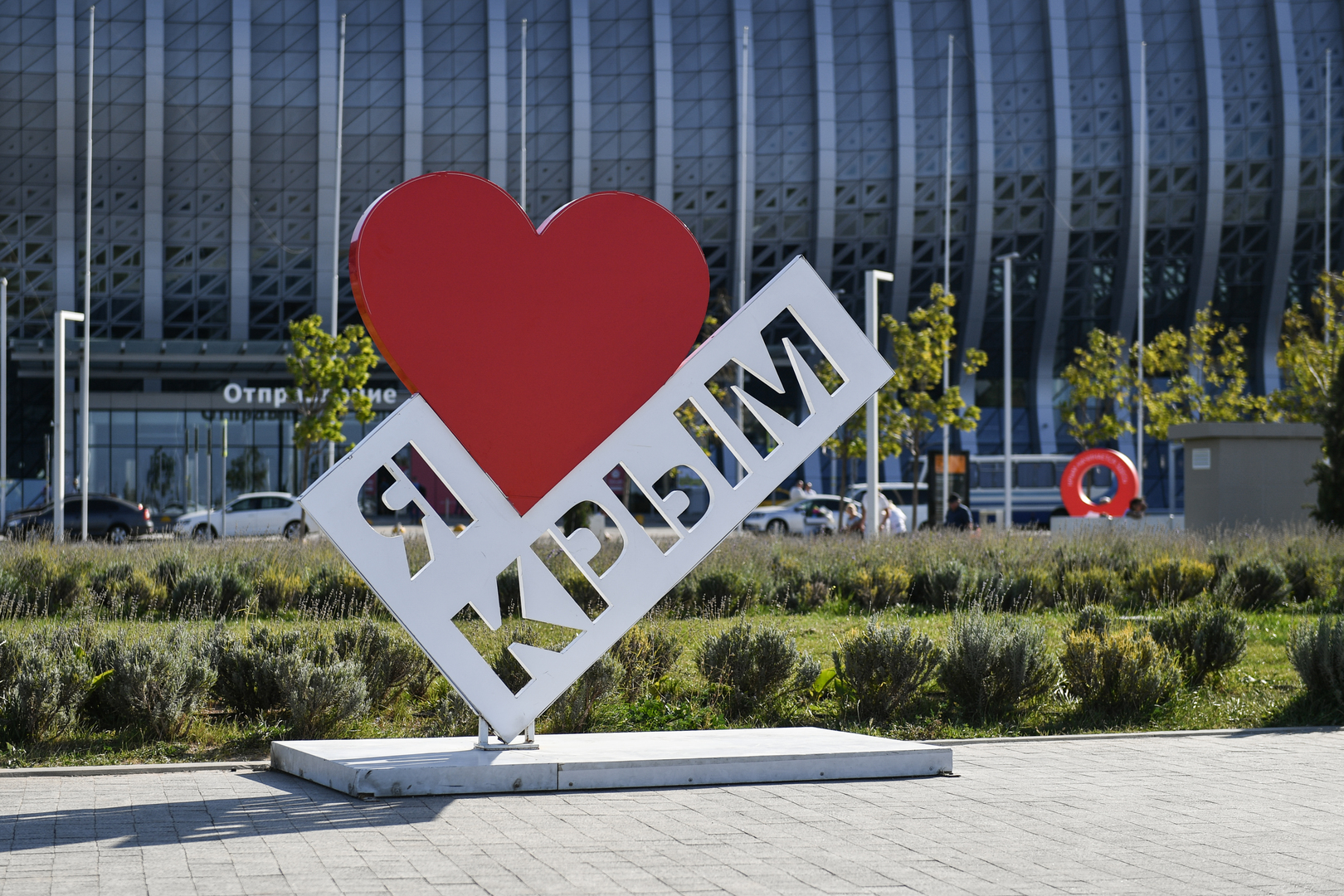 Krim verzeichnet 2019 Touristenrekord: Mehr als sieben Millionen Besucher