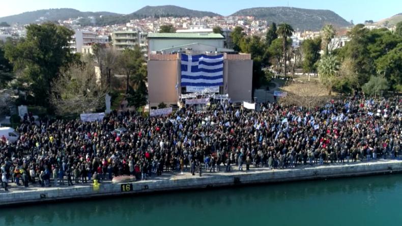 Griechische Inseln: Proteste wegen zu vieler Flüchtlinge und Migranten, Aufruf zum Generalstreik