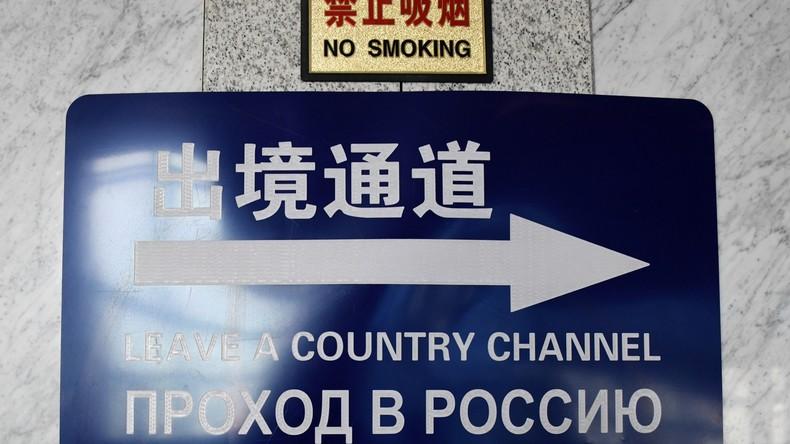 Schutzmaßnahme vor Coronavirus: Russland schließt Grenze zu China