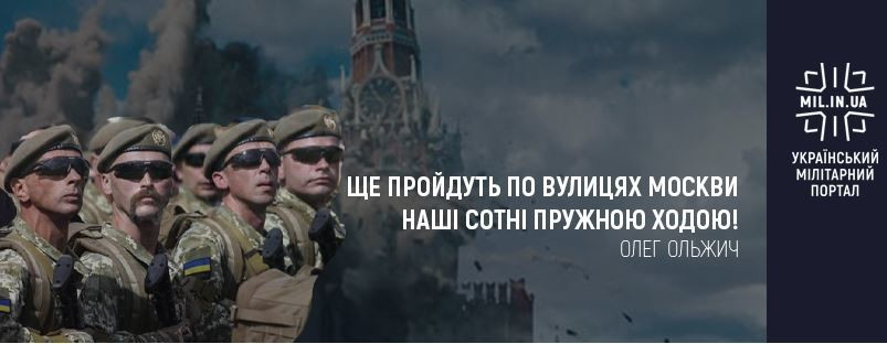 Wie führt man Krieg gegen Russland? US-Diplomat über vermeintliche Vorteile des Ukraine-Konflikts