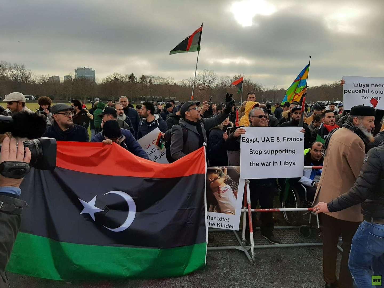 Proteste am Rande des Libyen-Gipfels