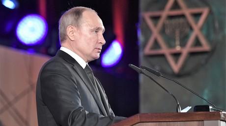 Der russische Präsident Wladimir Putin hält am 23. Januar 2020 im Jerusalemer Saker-Park eine Rede bei der Einweihung des Denkmals für die Opfer der Leningrader Blockade und die Verteidiger der Stadt.