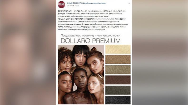 Rassismus oder natürliche Schönheit? Möbelhersteller vergleicht sein Leder mit Menschenrassen