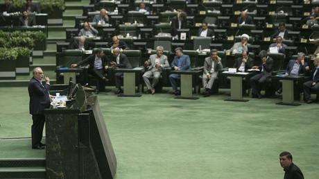 Das iranische Parlament. Archivbild.