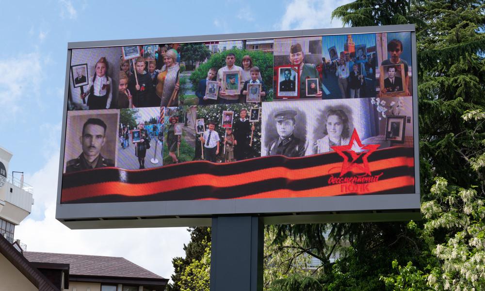 """Eklat beim Online-Marsch des """"Unsterblichen Regiments"""": Fotos von Hitler und Himmler unter Veteranen"""