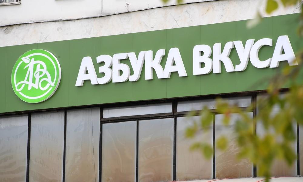Schlangen adieu: Erster kassenloser Supermarkt in Russland in Testbetrieb genommen