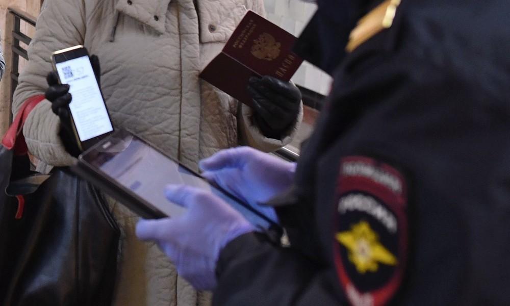 """""""Mobiler Identifikator"""" statt Ausweis: Moskau bereitet sich vor"""