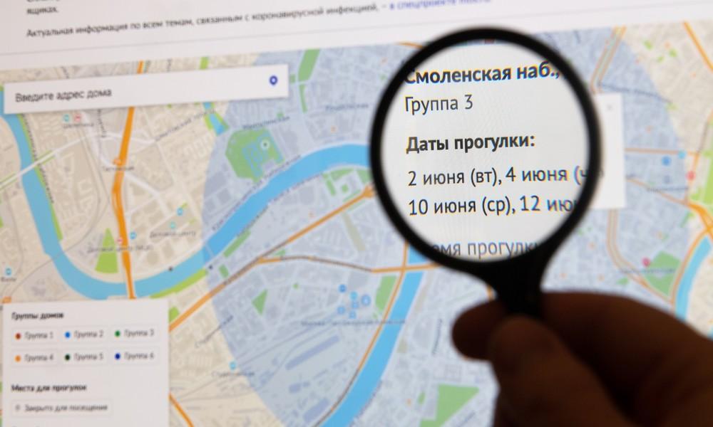 Moskau: Ausgehzeiten für Spaziergänge veröffentlicht