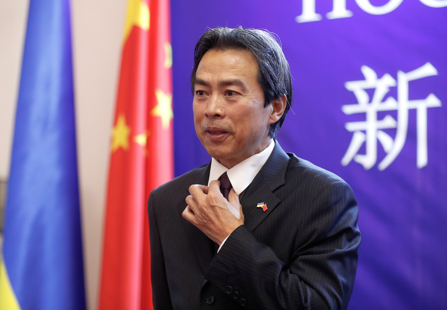 Chinas Botschafter in Israel tot aufgefunden
