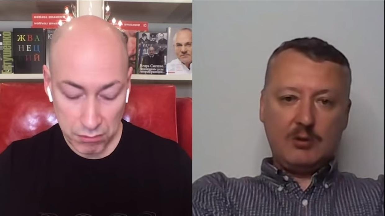 """""""Geheimdienstoperation"""": Ukrainischer Journalist legt Ziel der Interviews mit zwei Russen offen"""