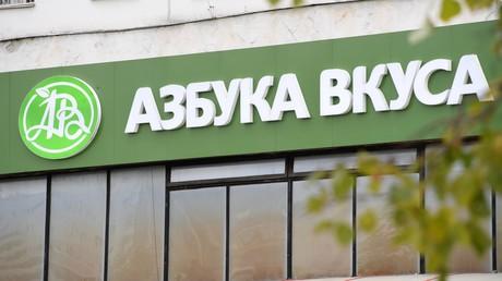 Schlangen adieu: Erster kassenloser Supermarkt in Russland in Testbetrieb genommen (Symbolbild)
