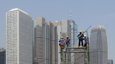 Bürotürme im Finanzbezirk in Hongkong, China (Archivbild)