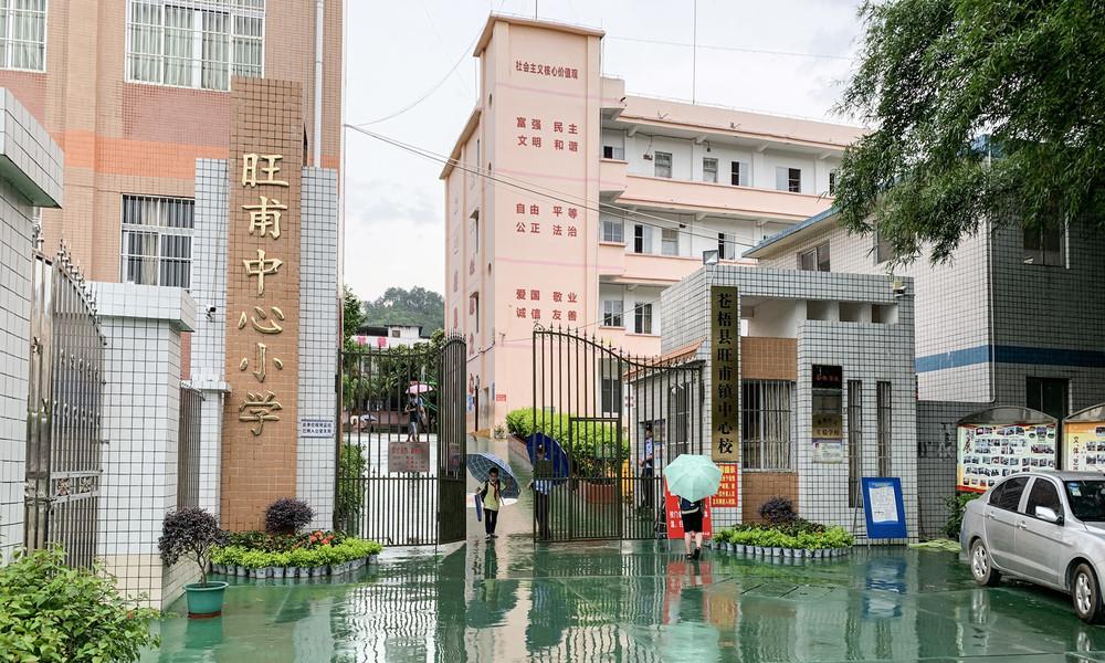China: Fast 40 Verletzte nach Messerattacke in Grundschule