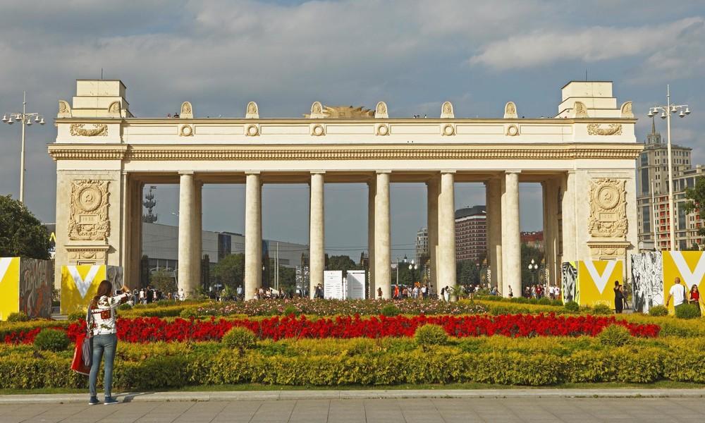 LIVE: Moskauer Gorki-Park nach Aufhebung der COVID-19-Beschränkungen