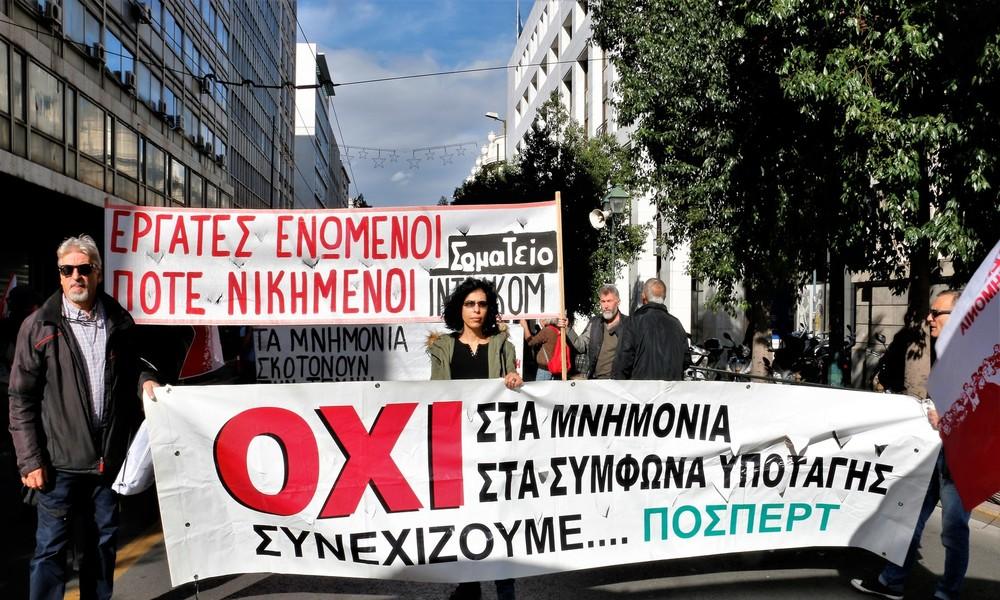 """Prüfbericht: Milliardenschwere """"Griechenland-Hilfen"""" haben Griechen nicht nur geholfen"""