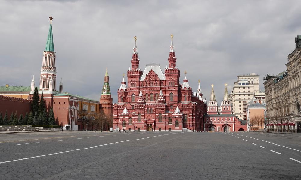 LIVE: Lichtshow an den Mauern des Kremls zum Tag Russlands