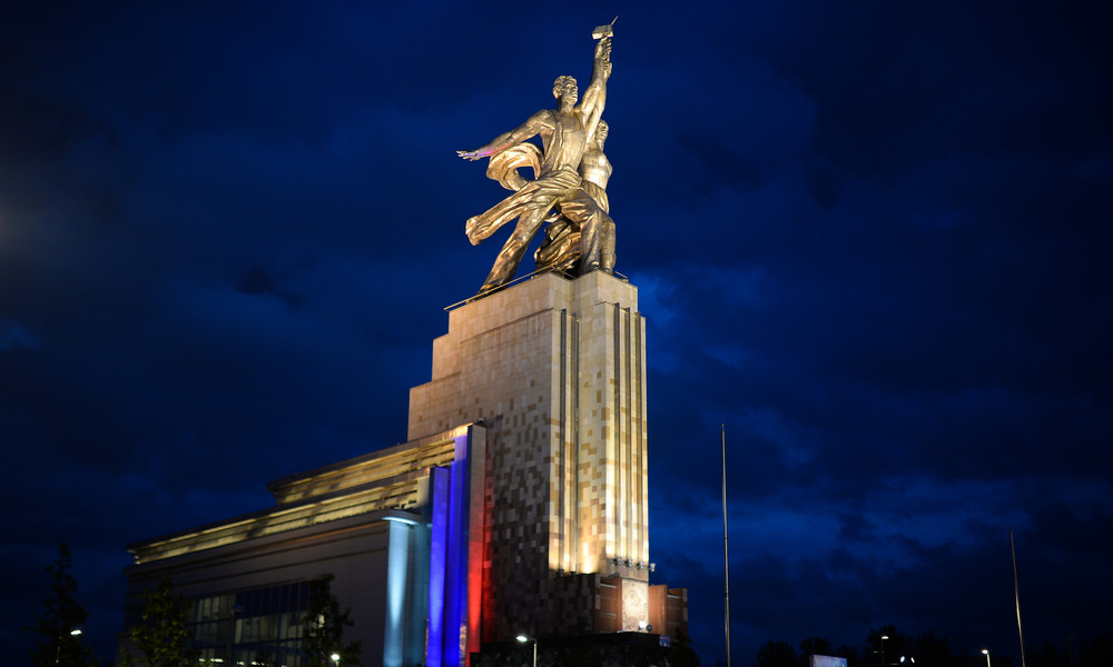 Tiefster Stand seit der Sowjet-Ära: Russische Zentralbank senkt Leitzins erneut