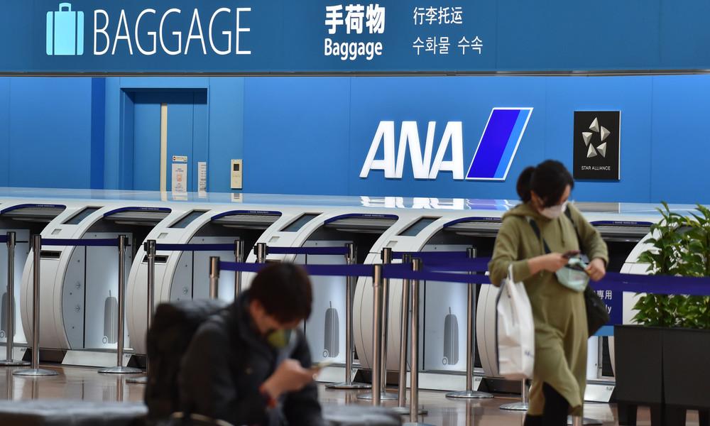 Japan verschärft Corona-Einreisebeschränkungen – Kickstart für die Wirtschaft bleibt aus