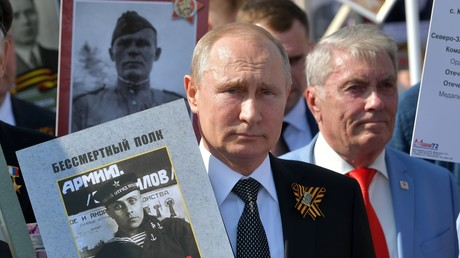 Putin ruft 75 Jahre nach Kriegsende angesichts der globalen Krise zu Einheit und Zusammenarbeit auf (Archivbild)