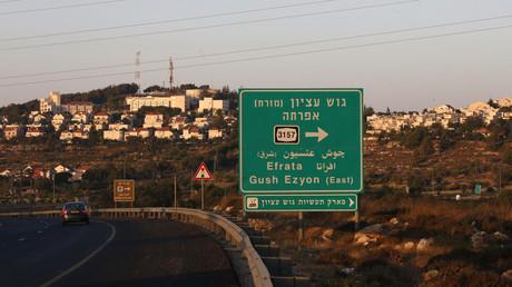 Blick auf die israelische Siedlung Efrata am südlichen Stadtrand von Bethlehem.  Die EU-Außenbeauftragte Catherine Ashton bezeichnete 2011 die israelischen Siedlungen gemäß dem Völkerrecht als illegal.