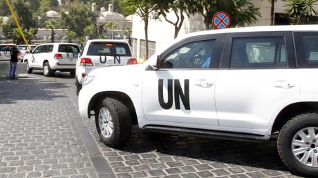 Aufnahme zeigt Sex in UN-Wagen: Vereinte Nationen leiten Untersuchung ein (Symbolbild)