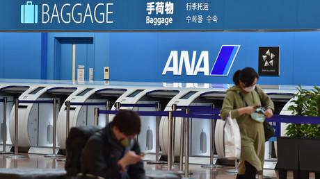 Symbolbild: Der Flughafen Haneda in Tokio zu sehen.