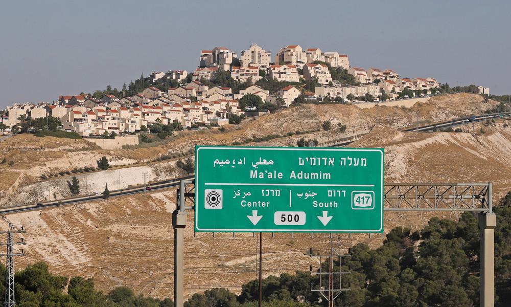 Israel: Annexion im Westjordanland bis auf Weiteres verschoben (Video)