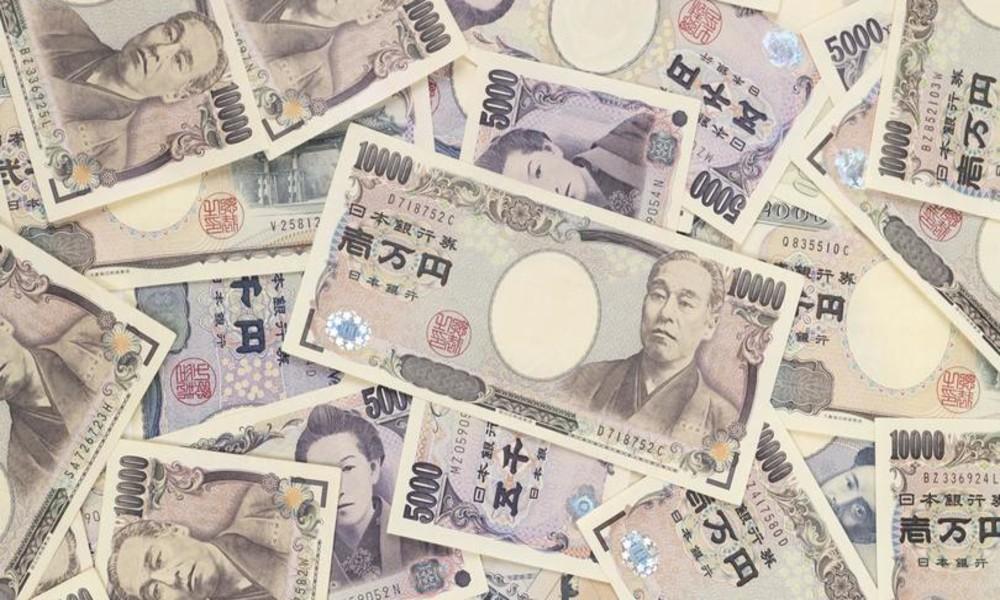 Japan: Zentralbank erwägt Digitalwährung