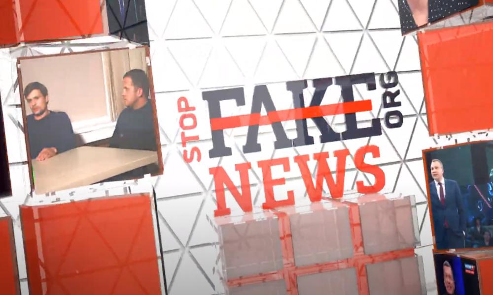 Ukrainischer Facebook-Faktenchecker StopFake und seine Verbindungen zu der Neonazis-Szene