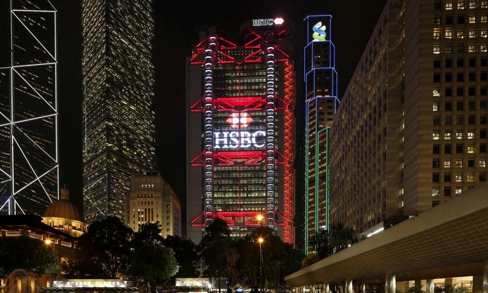 Bank HSBC weist Vorwürfe der Beweismanipulation bei US-Ermittlungen gegen Huawei zurück