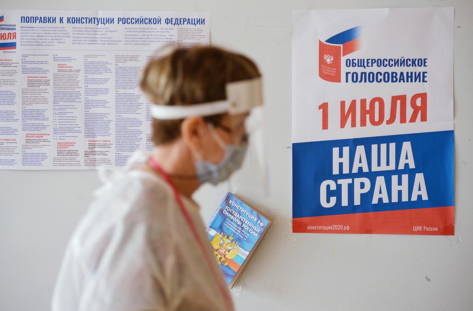 Eine Mitarbeiterin eines Wahllokals in Jekaterinburg, 1. Juli 2020.