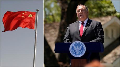 US-Außenminister Mike Pompeo spricht an der Richard Nixon Presidential Library, 23. Juli 2020.