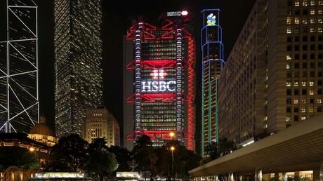 Das Hauptquartier der HSBC im Central Financial District in Hongkong.