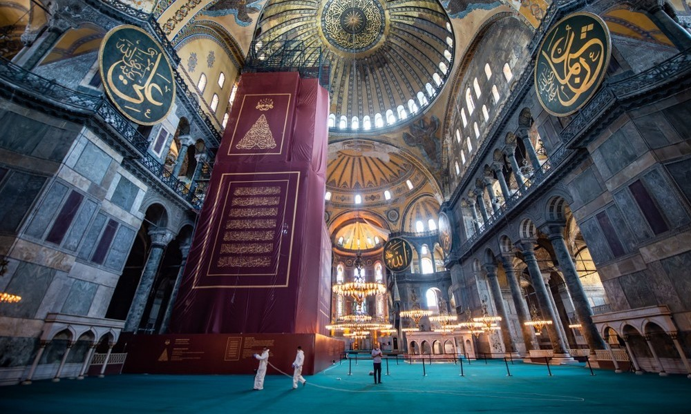 Türkei: Taliban-Transparent in der Hagia Sophia