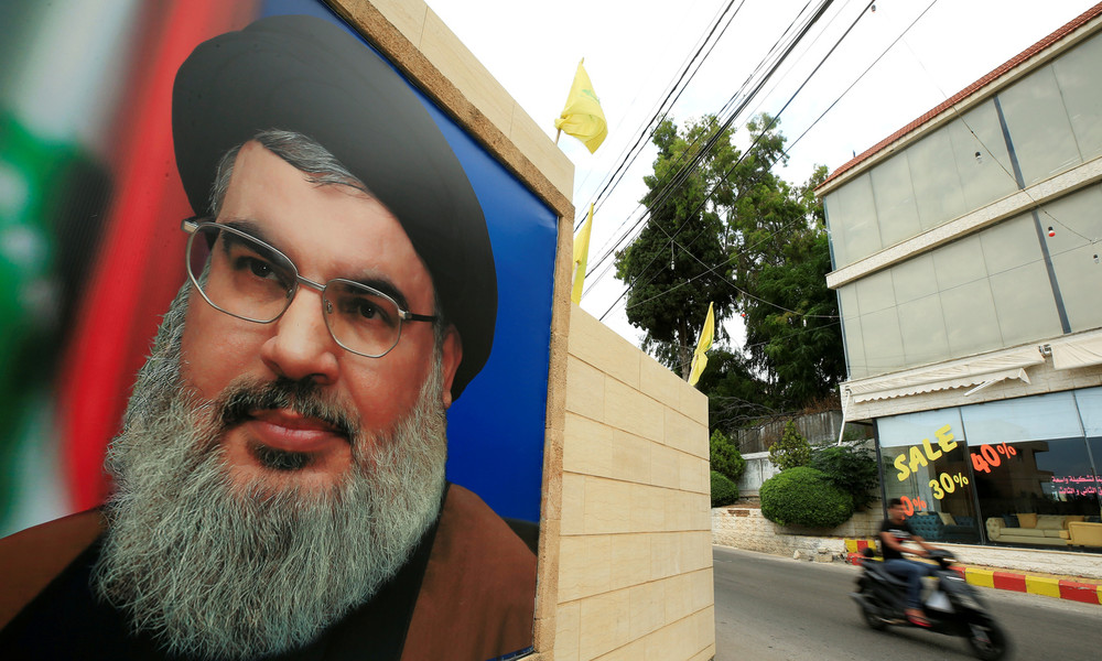 LIVE: Hisbollah-Chef Nasrallah hält Rede nach Explosionen in Beirut