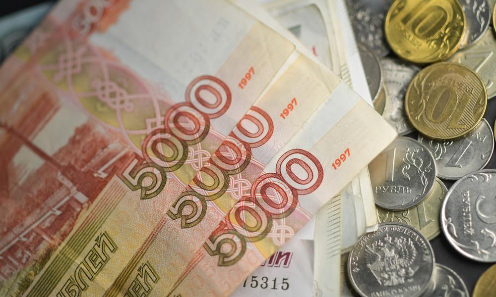 Russische Regierung erhöht Reservefonds um fast 21 Milliarden Euro