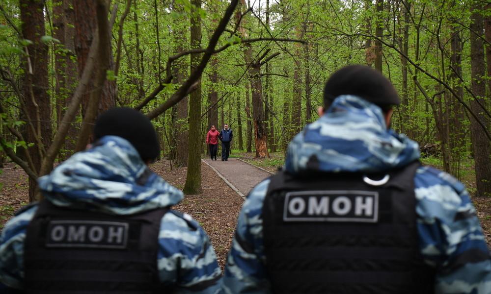 """Proteste und Zusammenstöße um """"heiligen"""" Berg in russischer Teilrepublik Baschkortostan"""