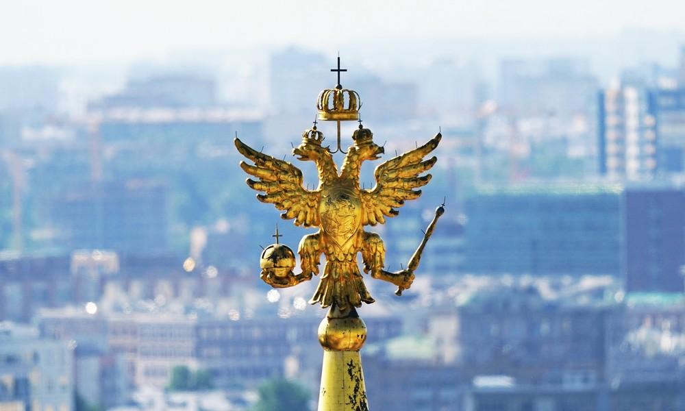 Russlands Gold- und Devisenreserven steigen innerhalb einer Woche um eine Milliarde US-Dollar