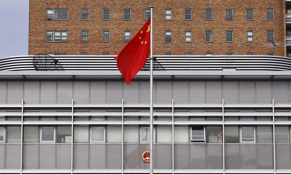 """""""Böse Verleumdungen"""": China reagiert auf australische Vorwürfe der ausländischen Einmischung"""